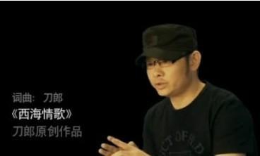 《西海情歌》是一首经典歌曲,是刀郎在2006年完成的一张全新的原创