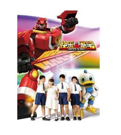 《快乐酷宝》是由广州蓝弧文化传播有限公司于2013年