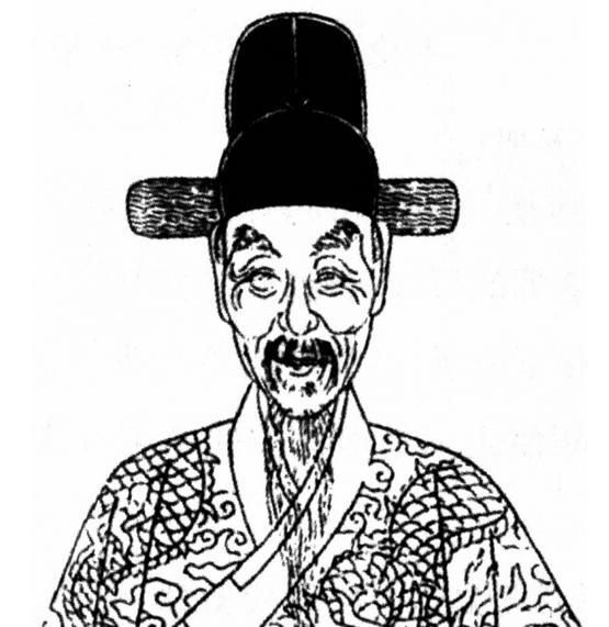 申时行图片