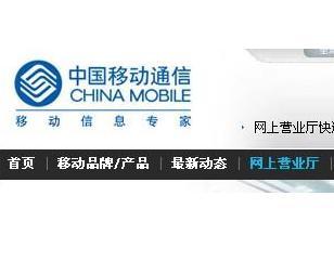浙江移動溫州網上營業廳 2018年中國電信光纜采購超百億!對比移動如何