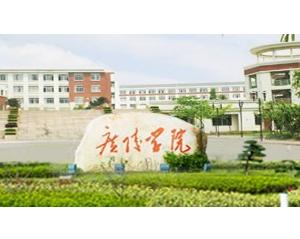 广陵学院 扬州大学江阳路北地址 太湖学院图片