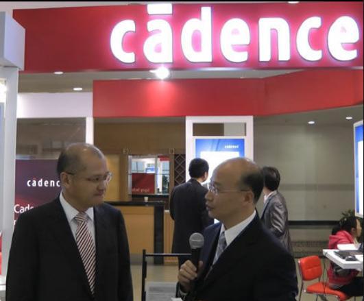 cadence - 搜狗百科