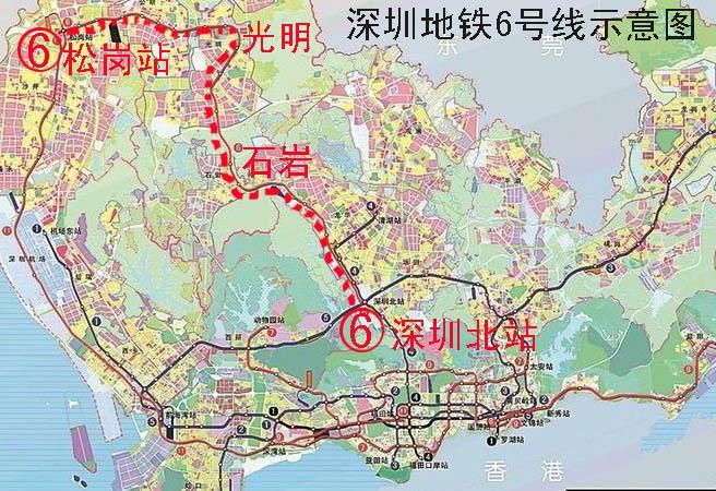 深圳地铁6号线