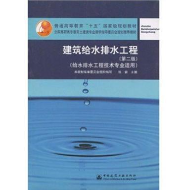 给水排水工程招聘_给水排水工程专业
