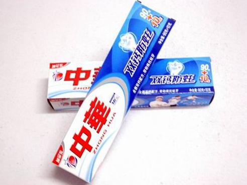 牙膏盒子手工制作火车