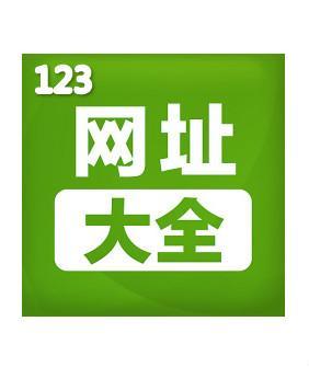 123缃���澶у��