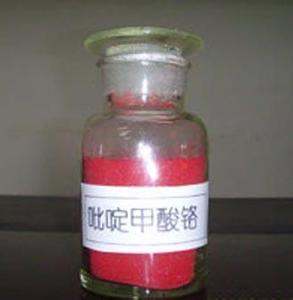 吡啶甲酸+