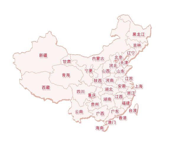 全部版本 最新版本  省份指中国的行政规划,我国共有34个省级行政区域