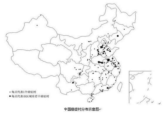 图册:中国癌症村地图词条图册