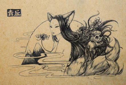 青丘白浅手绘笔画