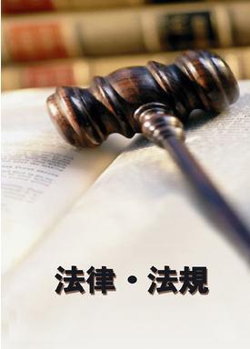 中华人民共和国著作权法(2010)