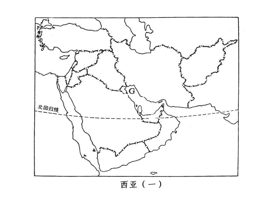 沙特阿拉伯国家地图_西亚 - 搜狗百科