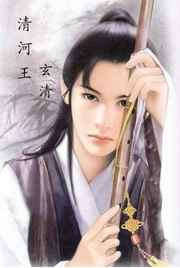 流潋紫小说《后宫甄嬛传》的人物