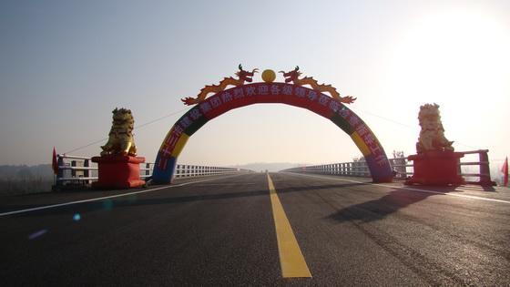 南昌港口大道到飞机场