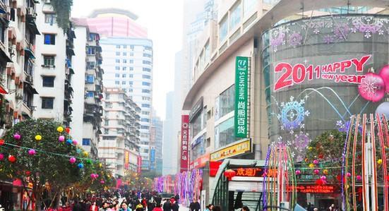 南坪步行街是重庆市主城区