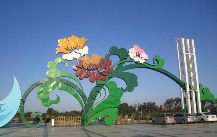 中国国花园西入口