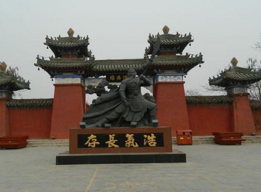 杨令公遭潘仁美陷害,在狼牙谷撞李陵碑而死,长子渊平,次子延广,三郎