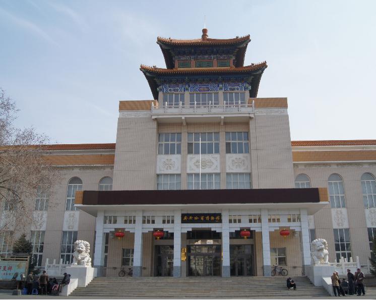 齐齐哈尔博物馆外观为仿古式建筑,整体既有传统风格,又不乏现代气息.