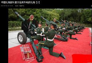 举行盛大庆典鸣放礼炮的规格各国不尽相同.美国国庆日鸣放50响,