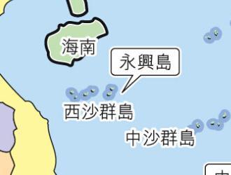 永兴岛岛屿面积大,植物茂盛