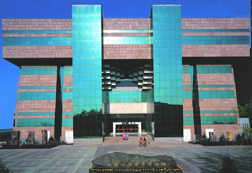 新疆地质矿产博物馆