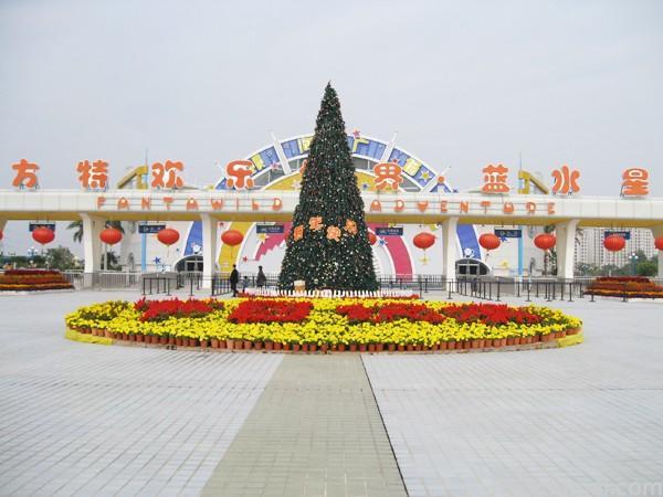 全部版本 历史版本  【公园地址】 广东省汕头市中山东路柏嘉半岛南侧