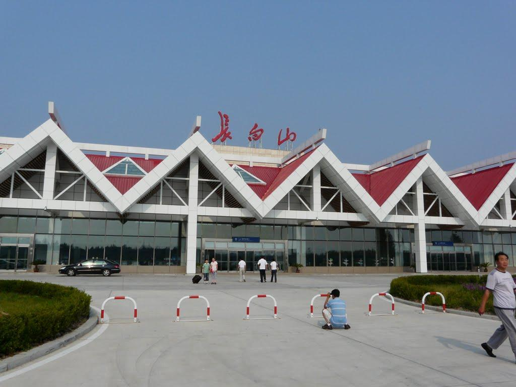 长白山飞机场