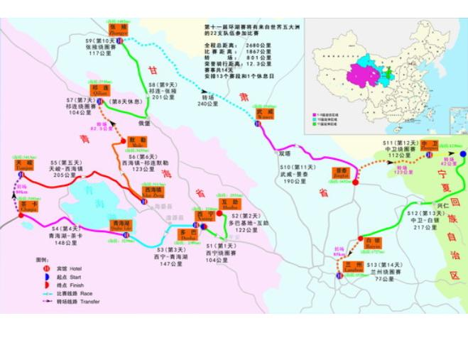 从西宁到青海湖的路线 距离多长