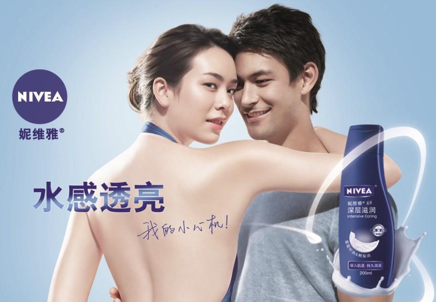 妮维雅产品广告