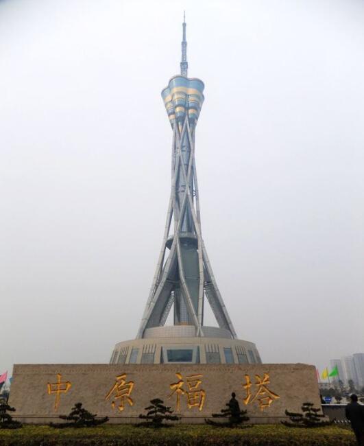 中原福塔塔高388米,塔主体高268米