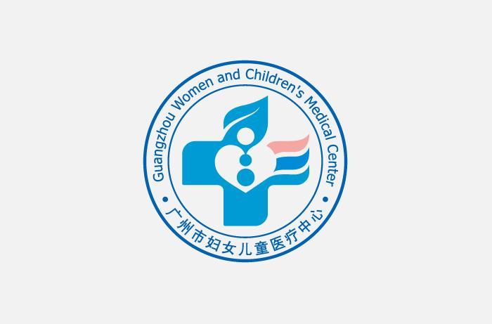 """广州市妇女儿童医疗中心(以下简称""""妇儿中心"""")是于"""