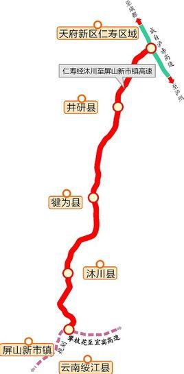 仁沐新高速公路