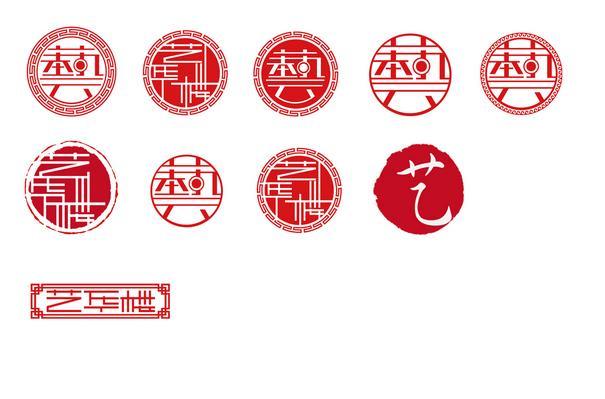 logo 标识 标志 设计 矢量 矢量图 素材 图标 605_399