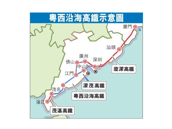 粤西沿海高速铁路东起深圳北站
