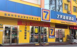 重庆红灯区一条街地址