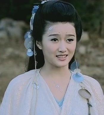 水碧(电视剧《仙剑奇侠传三》角色)