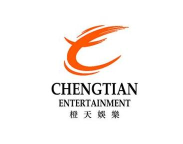 橙天娱乐国际集团有限公司是集电影,电视制作,音乐及音乐剧制作,艺人