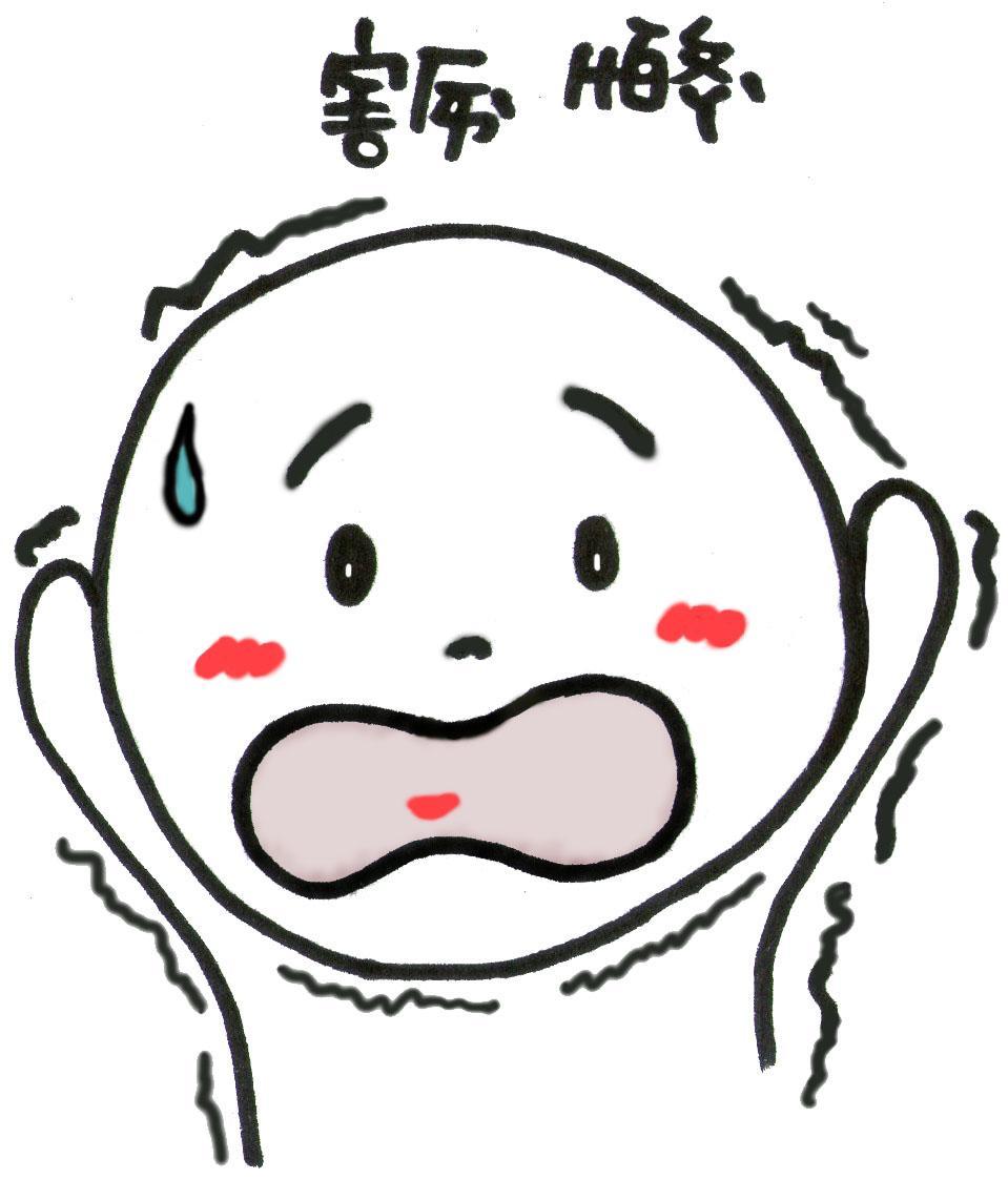 http://pic.baike.soso.com/p/20111126/scr-20111126152600-1825833223.jpg_虎式重型坦克搜狗百科