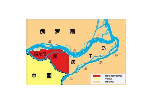 摘要 黑瞎子岛分大小两个岛组成,整个黑瞎子岛位于黑龙江和乌苏里江的