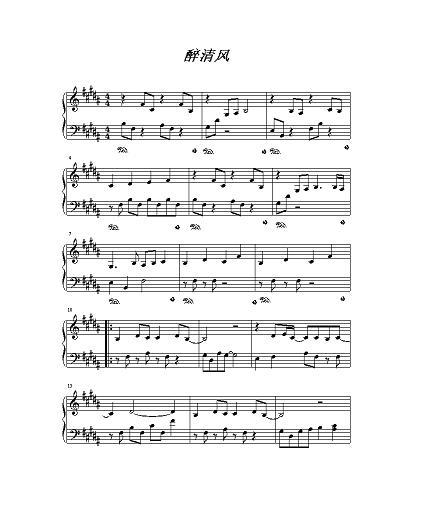七彩的微风歌词下载_