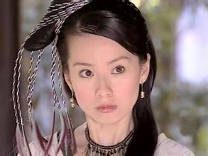 丁香(2004年电视剧《宝莲灯》角色) - 搜狗百科