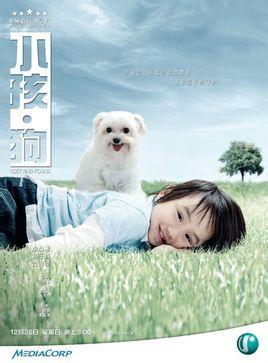 小孩与动物的图片高清