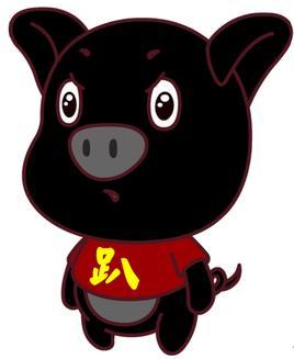 趴趴猪是一只小黑猪,甩着小尾巴