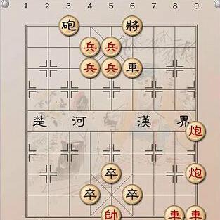 四郎探母(中国象棋棋谱)图片