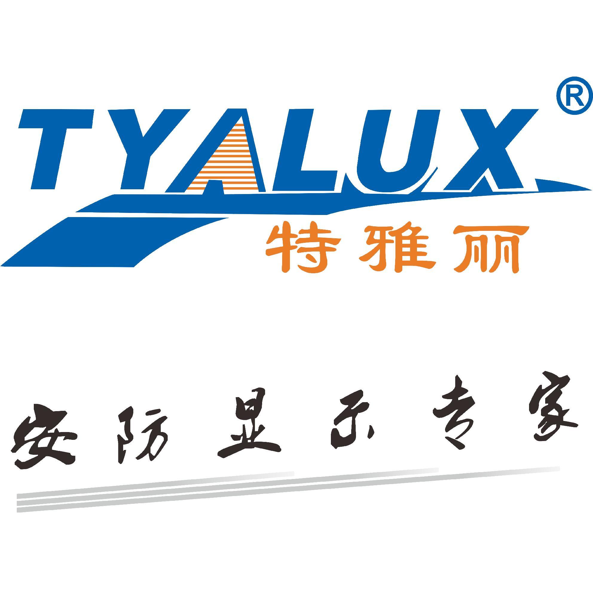 logo logo 标志 设计 矢量 矢量图 素材 图标 1984_2000