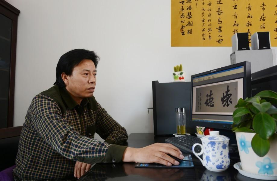 岐黄书画院院士,庆阳市书法家协会会员,镇原县书法家协会理事,星星图片