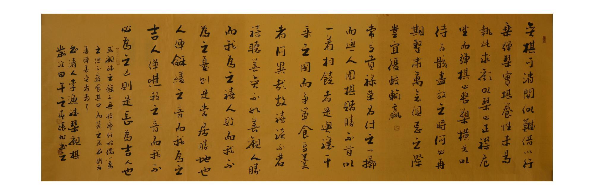 他出生于甘肃镇原县太平镇一个农家,在他幼年时代,镇原就素称书画之乡图片