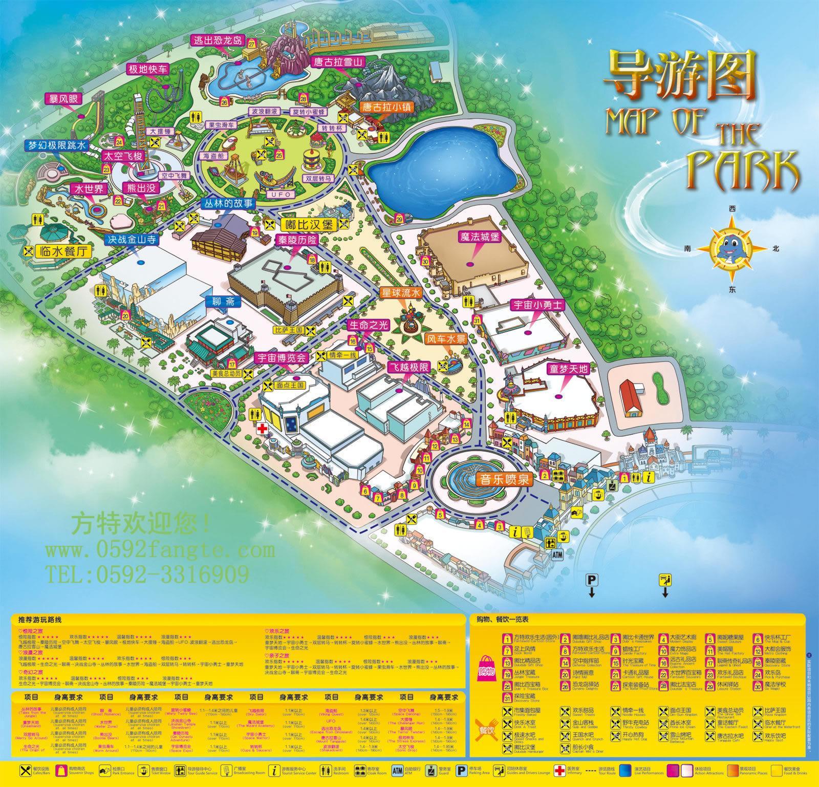 厦门方特梦幻王国园区地图