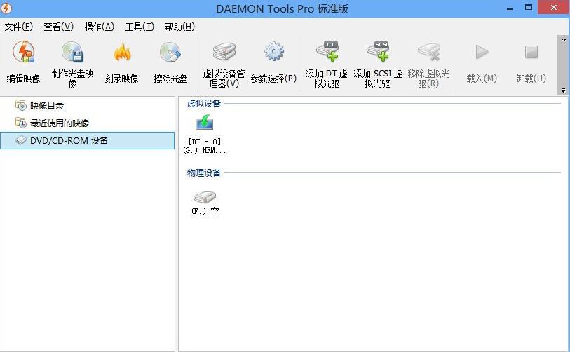 daemon+tools怎么用