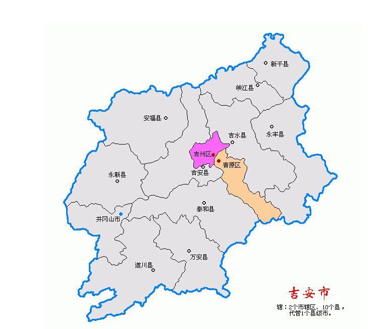 江西省吉安市